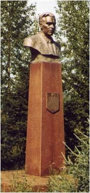 Памятник Михаилу Кузьмичу Янгелю
