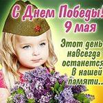 http://ilim-lib.narod.ru/inforciya/2015/70letPobedy/Risunki/i-4-.jpg