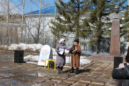 http://ilim-lib.narod.ru/inforciya/2015/Aktciya/IMG_2035.jpg