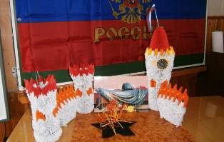 http://ilim-lib.narod.ru/inforciya/2015/Den_Rossii/1.jpg