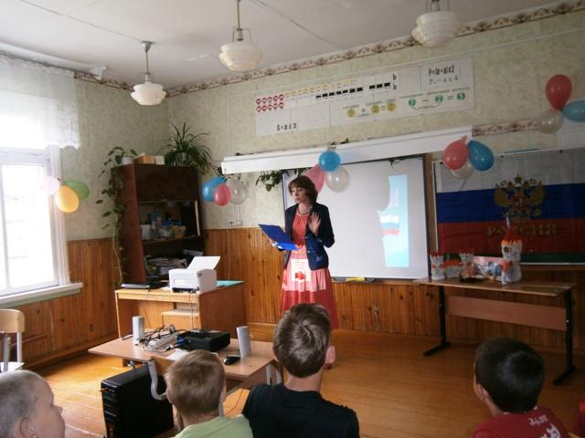 http://ilim-lib.narod.ru/inforciya/2015/Den_Rossii/Den_Rossii_3.jpg