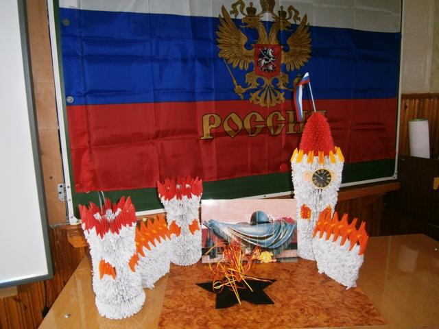 http://ilim-lib.narod.ru/inforciya/2015/Den_Rossii/Den_Rossii_5.jpg