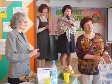 http://ilim-lib.narod.ru/inforciya/2015/Zaharova/prezentacija_sbornika_10.jpg