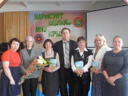 http://ilim-lib.narod.ru/inforciya/2015/Zaharova/prezentacija_sbornika_12.jpg