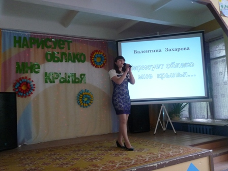 http://ilim-lib.narod.ru/inforciya/2015/Zaharova/prezentacija_sbornika_3.jpg