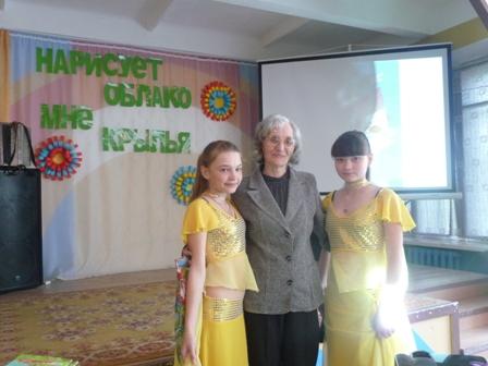 http://ilim-lib.narod.ru/inforciya/2015/Zaharova/prezentacija_sbornika_5.jpg